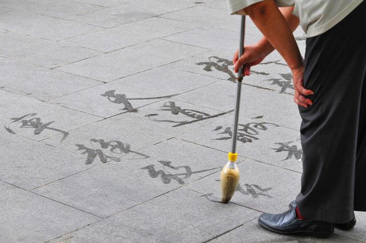 calligraphie médicine chinoise