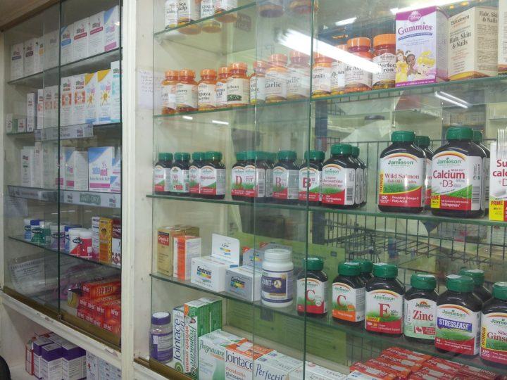 Comprendre les principes actives des médicaments